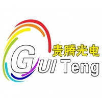 GZ GUITENG OPTO LIMITED Logo