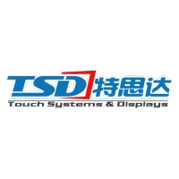 TSD Electronics Technology Co., Ltd Logo